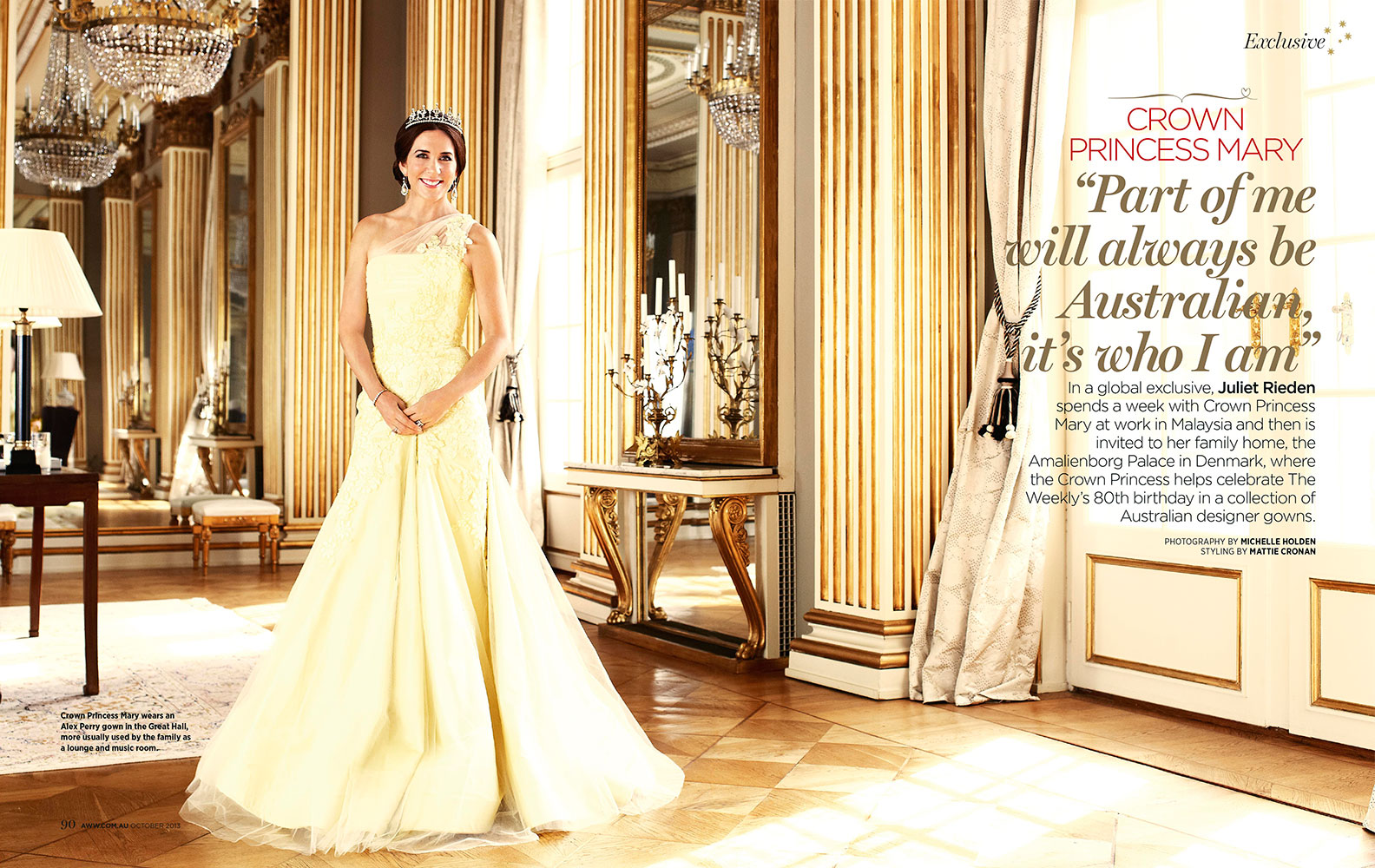 Crown Princess Mary of Denmark The Australian Womens Weekly 80th Birthday Edition